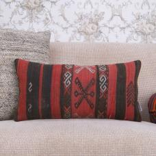 "Anatolian Lumbar Kilim Pillowcase 10x20"" Embroidered Retro Rug Cushion"