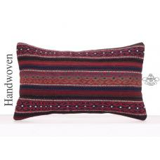 Aztec Decorative Lumbar Kilim Cushion 12x20 Interior Decor Pillow Case