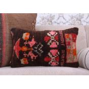 Rug Pillows | 12x20""