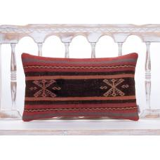 Anatolian Vintage Lumbar Throw Pillow 12x20 Striped Antique Rug Cushion