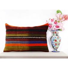 Old Striped Lumbar Kilim Cushion Cover Cottage Pillow Turkish Shabby Pillowcase