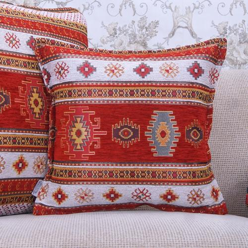 Kilim Pattern Square Red & White Pillow Decorative Woven Cotton Cushion
