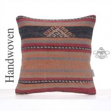 Antique Rug Pillow Cover 16x16 Striped Home Decor Accent Kilim Cushion