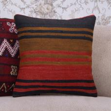 Striped Rustic Decor Accent Pillow 16x16 Turkish Wool Kilim Rug Cushion
