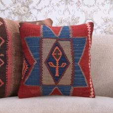 "Designer Kilim Pillowcase Anatolian 16x16"" Interior Decor Throw Pillow"