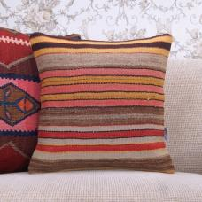 "Turkish Handmade Decor Pillow Cover 16x16"" Striped Colorful Cushion"
