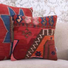 "Contemporary Bohemian Pillow 16x16"" Colorful Handmade Kilim Rug Cushion"