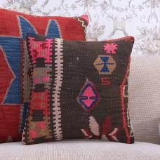 Earthy Vintage Kilim Cushion Cover 16x16 Bohemian Home Decor Rug Pillow