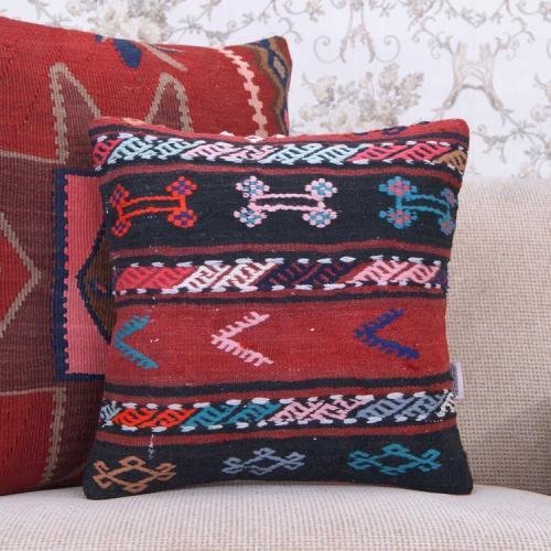 "Boho Cottage Chic Rug Pillow 16"" Embroidered Interior Decor Kilim Throw"