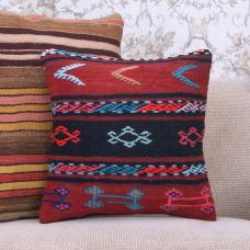 "Gypsy Decor Throw Pillow 16x16"" Turkish Embroidered Kilim Cushion Cover"