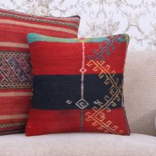 Shabby Embroidered Pillow Ethnic Handmade Square Kilim Cushion Cover