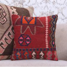 "Tribal Handmade Rug Cushion Cover Colorful 16x16"" Retro Kilim Pillow"