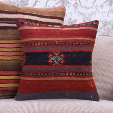 "Anatolian Embroidered Decorative Kilim Throw Pillow 16"" Retro Cushion"