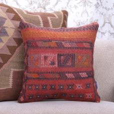 "Vintage Red Kilim Pillow 16x16"" Embroidered Cottage Decor Cushion Cover"