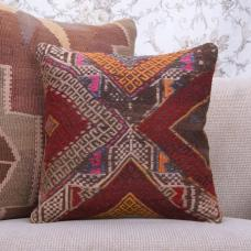 Colorful Vintage Kilim Pillowcase Embroidered Retro Decor Throw Pillow