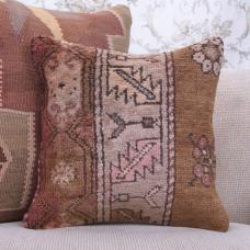 "Earthy Handmade Turkish Rug Cushion 16x16"" Square Decorative Pillow"