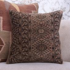 Earthy Soft Handmade Rug Pillow 16x16 Brown Sofa Decor Throw Pillowcase