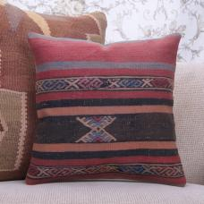 Retro Decor Striped Kilim Pillow 16x16 Turkish Old Rug Throw Pillowcase