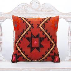 "Nomadic Decorative Kilim Pillowcase 16x16"" Embroidered Designer Pillow"