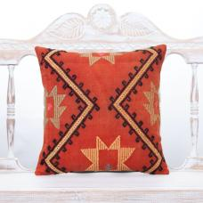 Vintage Embroidered Kilim Cushion Square Cottage Decor Vintage Pillow