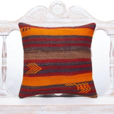 "Vintage Home Decor Throw Pillow 16x16"" Striped Rustic Kilim Cushion"