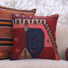 "Colorful Bohemian Style Kilim Pillow 18x18"" Vibrant Turkish Rug Cushion"
