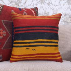 Vintage Striped Kilim Pillowcase Square 18x18 Turkish Rug Cushion Cover