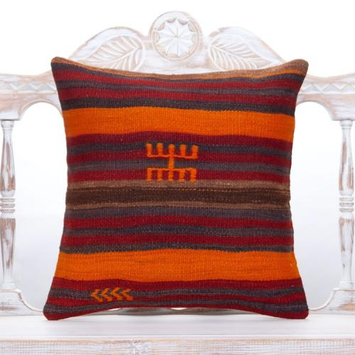 Striped Colorful Kilim Pillowcase 18x18 Rustic Interior Decor Rug Pillow