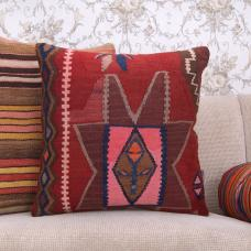Tribal Ethnic Large Kilim Pillow 20x20 Bohemian Style Rug Cushion Cover