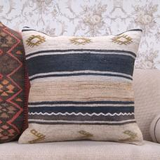 Striped Anatolian Kilim Cushion Vintage Home Decor Throw Large Pillow