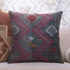 "Vintage Embroidered Kilim Pillowcase 20x20"" Retro Interior Decor Throw"