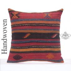 "Antique Decorative Kilim Pillowcase 24x24"" Large Colorful Throw Pillow"