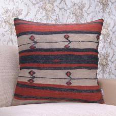 "Antique Embroidered Large Kilim Pillow 24x24"" Striped Rug Floor Throw"