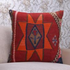 Large Handmade Kilim Pillow Decorative 24x24 Colorful Sofa Floor Throw