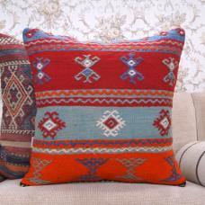 "Boho Chic Large Throw Pillow 24x24"" Colorful Embroidered Kilim Cushion"