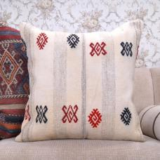 "Cottage Embroidered Kilim Pillow 24x24"" Handmade Large Rug Floor Throw"